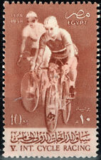 Egypt Sport International Cycle Racing in Desert stamp 1958 MLH