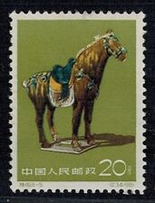 "P R China 1961 S46 (8-5) ""Antique "" MNH"