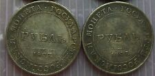Russian coin 1 Ruble dated 1807