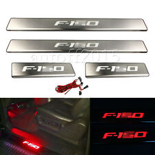 Stainless Steel LED Door Sill Scuff Plate Guard For Ford F-150 2009-2014 RED
