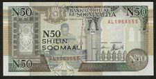 Somalia 50 Shillings 1991 Pick R2 UNC #1969555