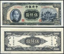 CHINA 5000 YUAN 1945 Pick 305   EBC /  XF