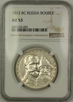 1913 BC Russia Silver 1R Rouble Coin NGC AU-53