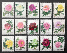 1964 PRC China SC# 767-781 PEONIES Complete Set MNH