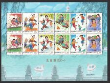 P.R. OF CHINA 2017-13 CHILDREN'S GAMES MINI PANE SHEETLET OF 12 STAMPS MINT MNH