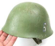 WW2 TYPE YUGOSLAVIAN ARMY M59 STEEL HELMET (No1)