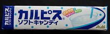 ASAHI - CALPIS - CHEWING GUM - Refreshing Mild Taste / IMPORT JAPAN / GUM