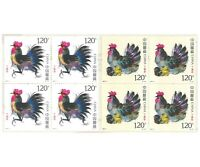 China 2017 Year of The Rooster Set of 2 Block of 4 Stamps in Folder Mint MUH