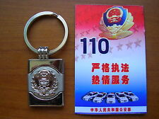 People's Republic of China,Police Metal Keychain.