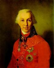 Large Oil painting Portrait of G R Derzhavin in red clothes canvas