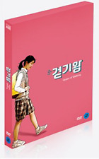 "KOREA MOVIE ""Queen of Walking""/DVD/REGION 3/ KOREAN FILM"