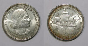1892 COLUMBIAN SILVER COMMEM HALF BLAZING GEM BU INV#378-27
