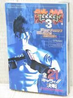 TEKKEN 3 Perfect Guide PS Book SI32*
