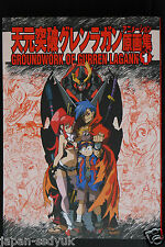 JAPAN Gurren Lagann Animation Art book Groundwork 1 OOP RARE