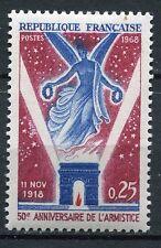 STAMP / TIMBRE FRANCE NEUF  N° 1576 ** ARMISTICE DU 11 NOVEMBRE