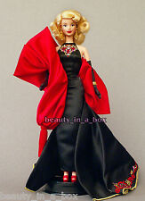 Mann's Chinese Theatre Barbie Doll Loose Displayed NO BOX