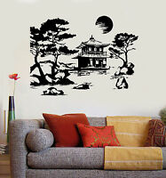 Vinyl Wall Decal Asian Decor Nature Pagoda Tree Stickers Mural (ig4183)