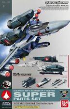 BANDAI VARIABLE VALKYRIE 1/72 SUPER PARTS SET for VF-1 Plastic Model Kit Macross