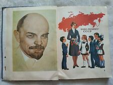 ABC Bukvar 1985s Soviet Children School Primer Russian Language Textbook USSR