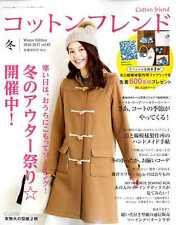 COTTON FRIEND 2016 WINTER - Japanese Craft Book SP2