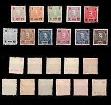 1906 Portugal Azores King D. Carlos I Complete Mint WITHOUT GUM Set Af#96/106.