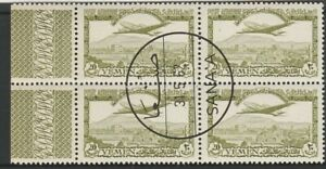 4er Block Aircraft Over Sanaayemen 1947 Postmarked 789