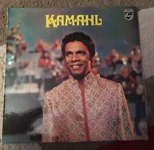 Kamahl - 12' Vinyl LP Record