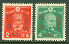 JAPAN 1942 WWII - FALL OF SINGAPORE set  Sk# C85-86 MINT MH