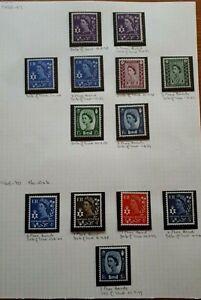 Specialist GB Northern Ireland Definitive Stamp Set 13 inc Phos band 1958-70 MNH