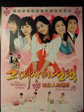 That Womans Choice Korean Drama Korea movie Asia TV KBS Box Set, DVD