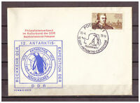 DDR, MiNr. 2314 SSt Potsdam 12. DDR-Antarktis-Expedition 20.04.1978