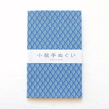 Seigaiha (Small) Blue Tenugui Japanese Cotton Cloth