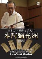 Polishing and care of Japanese swords  Hon'ami Koshu- Japan Original DVD