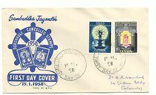 Sri Lanka, Ceylon 1958 FDC, Buddha Jayanthi, Buddhism