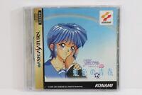 Tokimeki Memorial Drama Series Vol 1 Nijiiro Sega Saturn SS Japan Import G6657