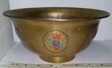 """Vintage Chinese Brass Bowl With Enamel Medallions. 8.5"""" Diameter Weighs 17.4 Oz."""