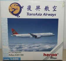 Airbus A321-100 TransAsia Airways 508742 1/500 Herpa