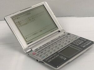 Sharp Papyrus PW-AT760 Japanese electronic dictionary