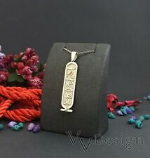 Personalized Egyptian Hieroglyph Name Necklace, 925 Silver, Gold, Rose with Clip