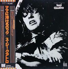 SUZI QUATRO / YOUR MAMMA WON'T LIKE ME LP w/OBI  Gatefold Orig JAPAN ISSUE