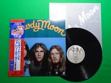 Howdy Moon Self Titled S/T [PROMO?] Japanese Pressing Vinyl Record LP W/OBI L41