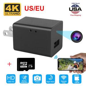 4K Mini Wireless WIFI Camera HD1080P Smart Home Security Camera USB Wall Charger