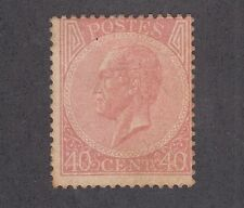 Belgium Sc 21 Mlh. 1867 40c rose King Leopold, Brussels print