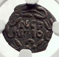 Biblical Jerusalem Saint Paul NERO PORCIUS FESTUS Ancient Roman Coin NGC i70965