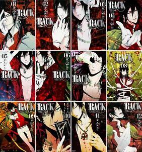 Rack - 13-kei no Zankoku Kikai 1- 12 Japanese comic set manga Cruel Instrument