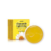 Petitfee Chamomile Lightening Hydrogel Eye Mask 84g 60Pcs +Free Sample