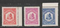 MX-77 fiscal revenue stamp c Shipping note - Costa Rica mnh gum