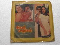 Kaaval Kaithigal Shankar-Ganesh Tamil  LP Record Bollywood India-1292
