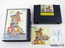 Gekka no Kenshi 2 Last Blade AES Neo Geo Japanese Import SNK Neogeo JP US Seller