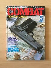 COMBAT - Military and Gun Magazine May 1993 Issue - FROM JAPAN - Pre Owned